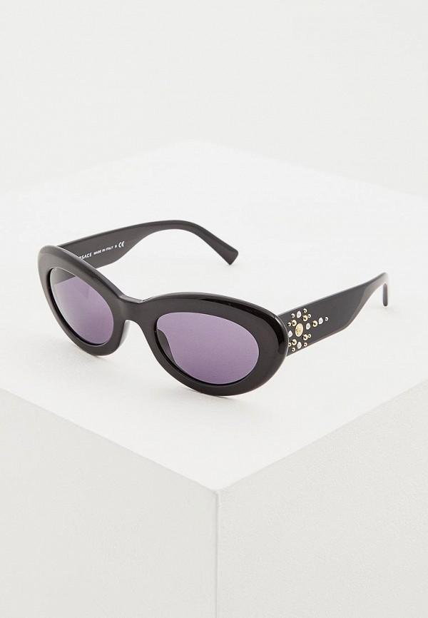 Очки солнцезащитные Versace Versace VE110DWDBDS5 очки солнцезащитные versace versace ve110dwely06
