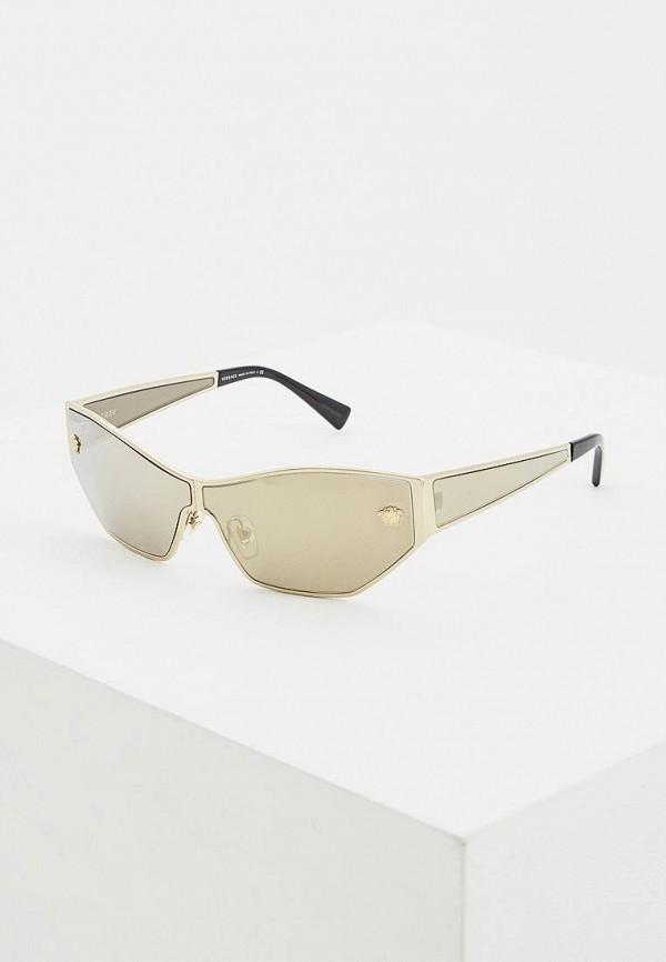 Очки солнцезащитные Versace Versace VE110DWDBDT8 очки солнцезащитные versace versace ve110dwely06