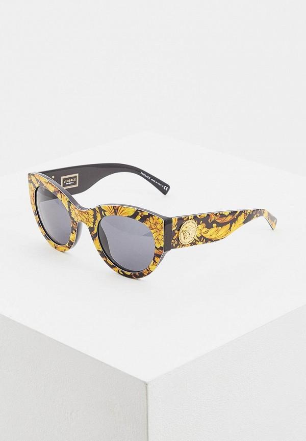 женские солнцезащитные очки кошачьи глаза versace, желтые
