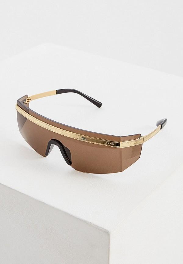 Очки солнцезащитные Versace Versace VE110DWFTVT9 очки солнцезащитные versace versace ve110dwdbdt4
