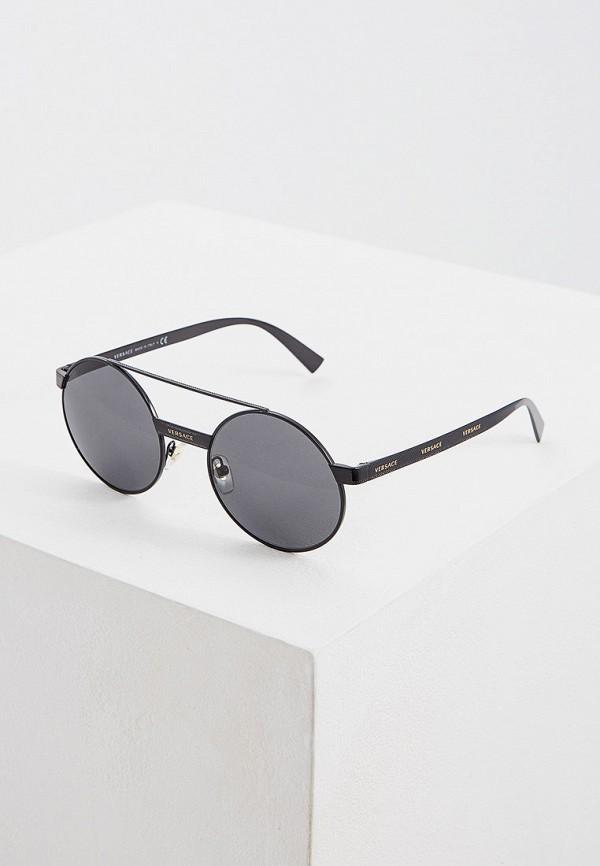 Очки солнцезащитные Versace Versace VE110DWFTWO4 цена 2017