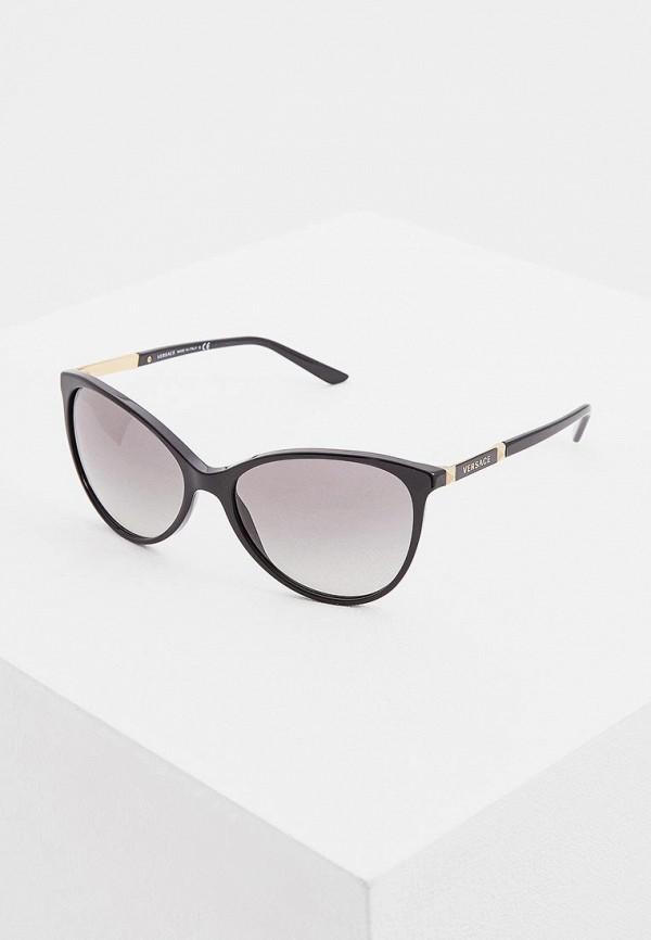 Очки солнцезащитные Versace Versace VE110DWHGG27 очки солнцезащитные versace versace ve110dwiif53