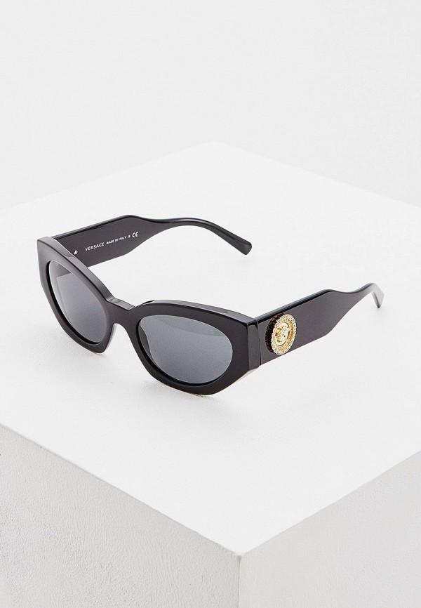 Очки солнцезащитные Versace Versace VE110DWHIHJ3 очки солнцезащитные versace versace ve110dwdbdt4