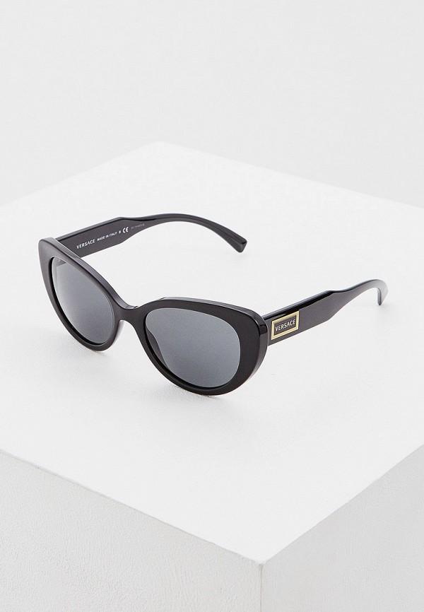 Очки солнцезащитные Versace Versace VE110DWHIHJ8 очки солнцезащитные versace versace ve110dwdbdt4