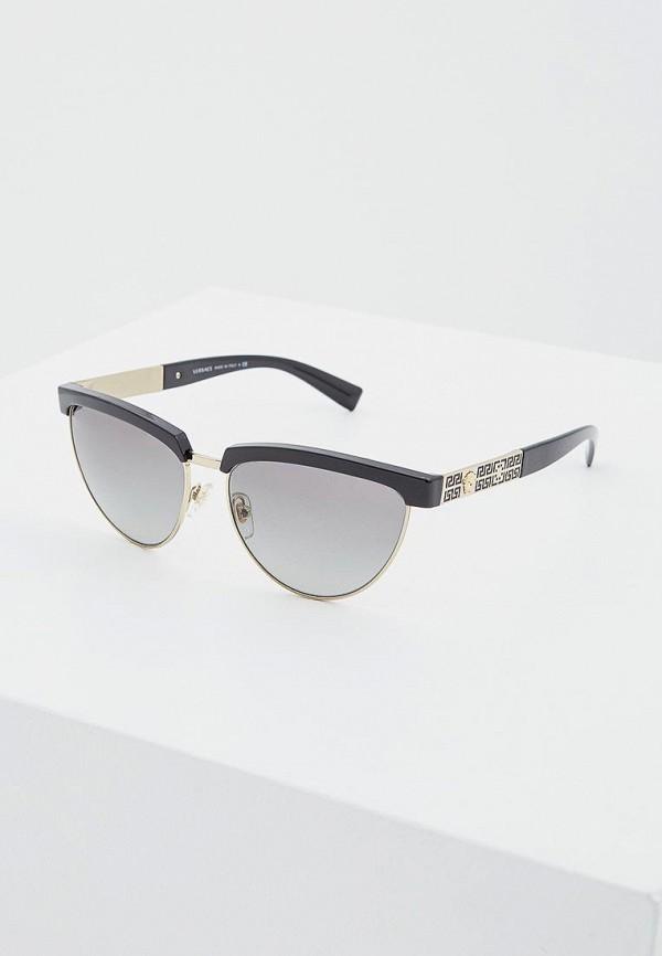 Очки солнцезащитные Versace Versace VE110DWOXT27 очки солнцезащитные versace versace ve110dwiif53