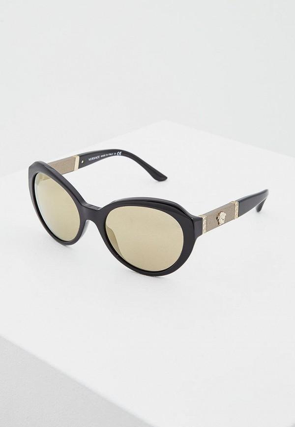 Очки солнцезащитные Versace Versace VE110DWOXT59 очки солнцезащитные versace versace ve110dwiif53