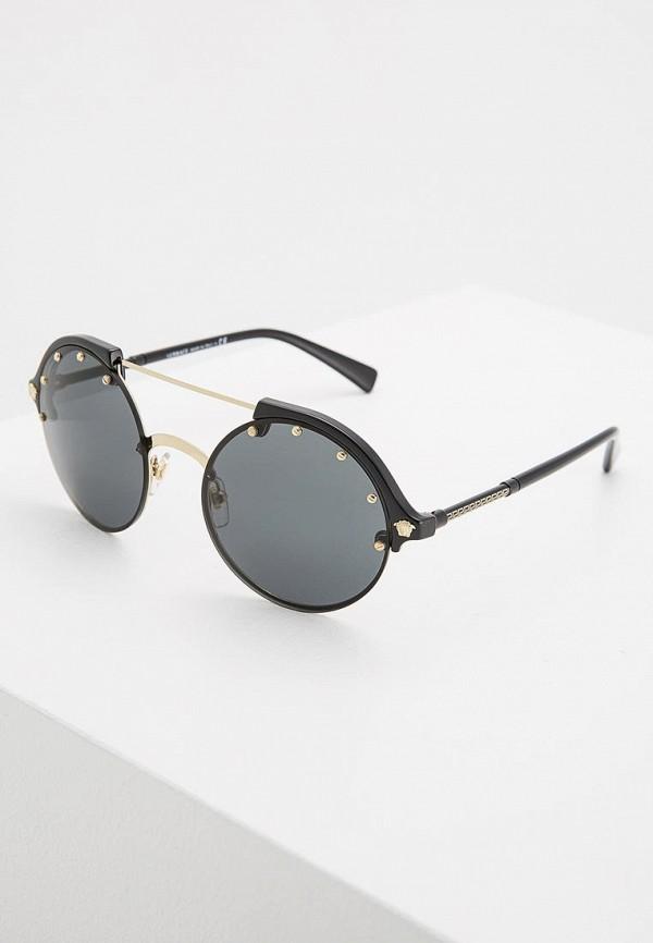 Очки солнцезащитные Versace Versace VE110DWZAY40 солнцезащитные очки vespa солнцезащитные очки vp 12is c03