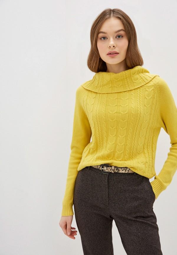женский свитер vis-a-vis, желтый