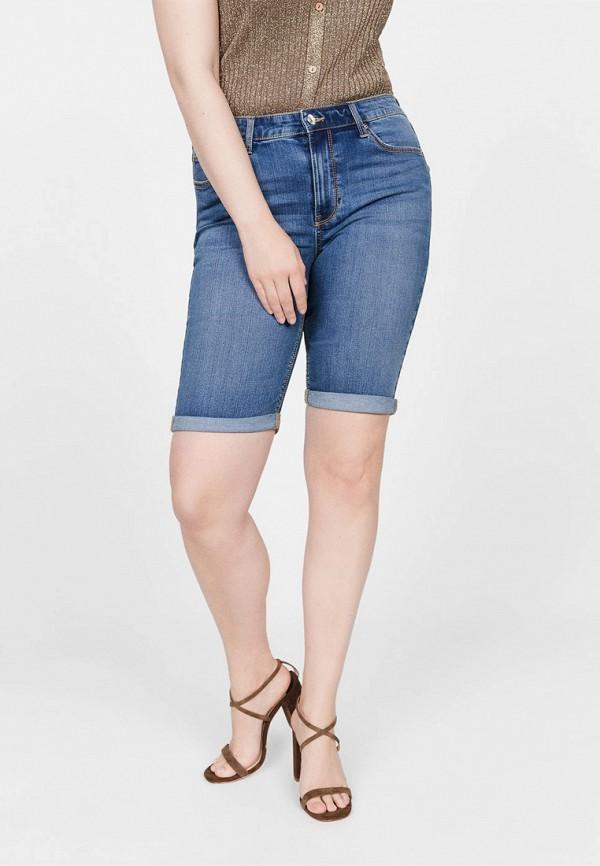 Купить Шорты джинсовые Violeta by Mango синего цвета