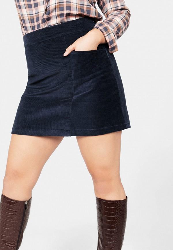 Фото - женскую юбку Violeta by Mango синего цвета