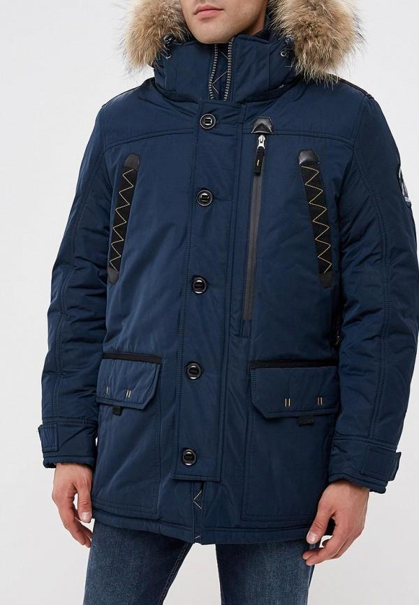 Куртка утепленная Vizani Vizani 10640C