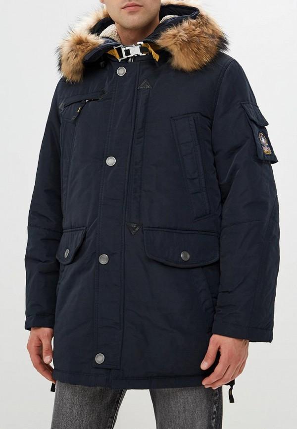Куртка утепленная Vizani Vizani VI028EMCWLL8 vizani ветровка