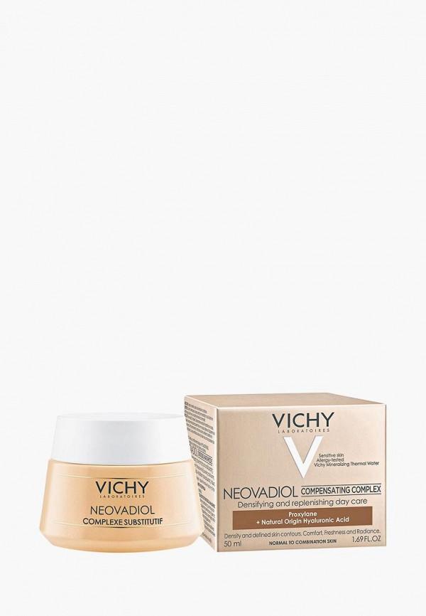 Крем для лица Vichy Vichy VI055LWCKCS8 lipikar крем для лица