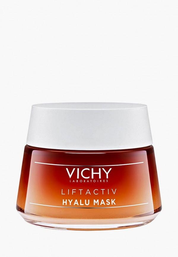 Маска для лица Vichy Vichy VI055LWEPST0 маска для лица vichy vichy vi055lwffkv4