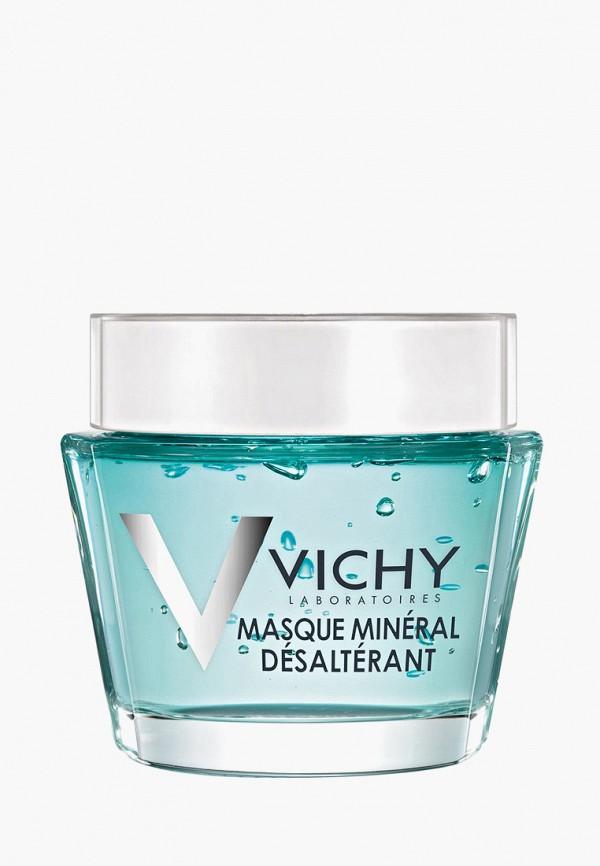 Маска для лица Vichy, Минеральная успокаивающая с витамином B3 Mineral Masks, 75 мл + шпатель, vi055lwffkv4, голубой, Весна-лето 2019  - купить со скидкой