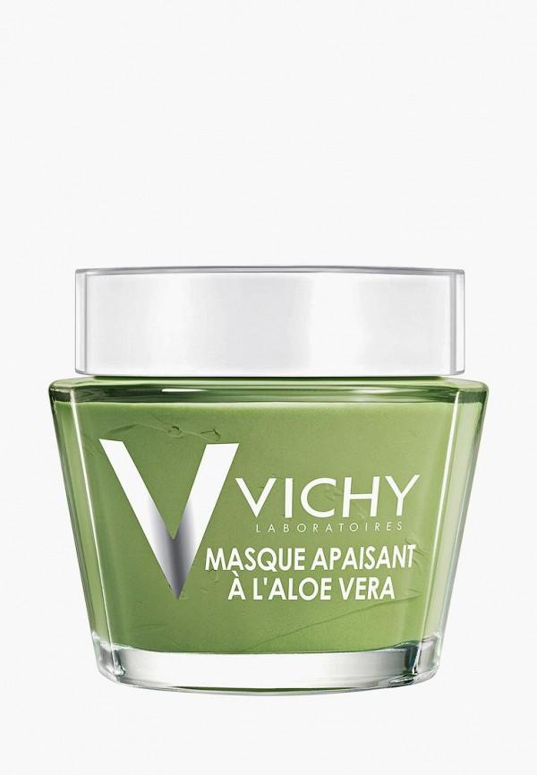 Маска для лица Vichy Vichy VI055LWFFKV5 маска для лица vichy vichy vi055lwffkv4