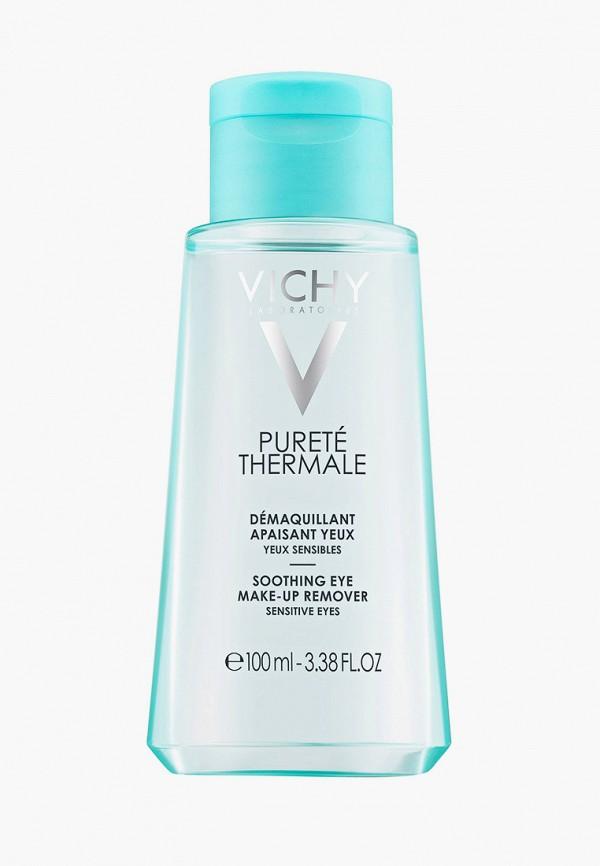Средство для снятия макияжа Vichy Vichy VI055LWGRRV7 средство для снятия макияжа vichy vichy vi055lwzhb27