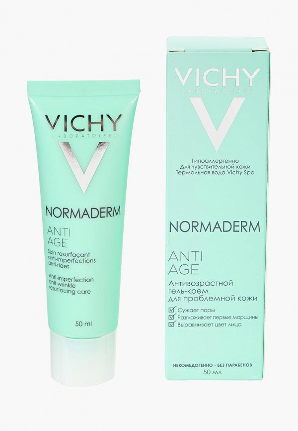 Крем для лица Vichy  VI055LWTXP44