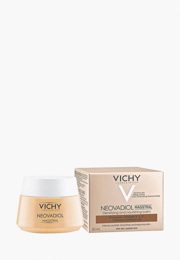Бальзам для лица Vichy Vichy VI055LWTXP51 бальзам для волос vichy vichy vi055lwtxp53