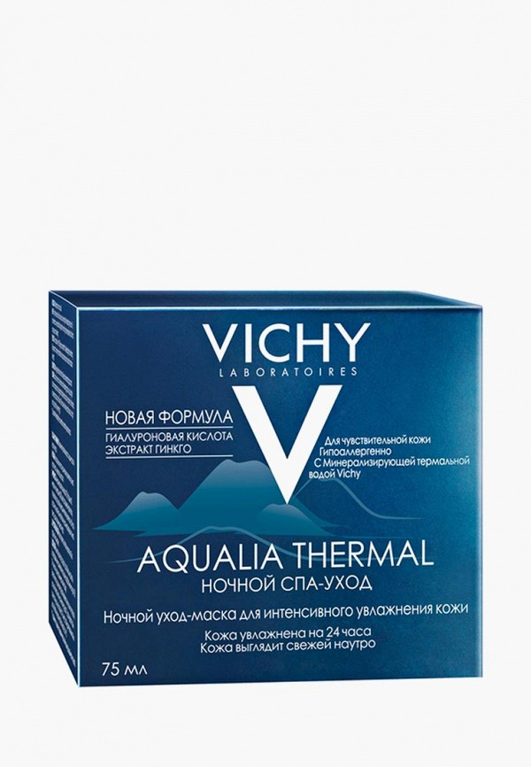 Крем для лица Vichy Vichy VI055LWTXP60