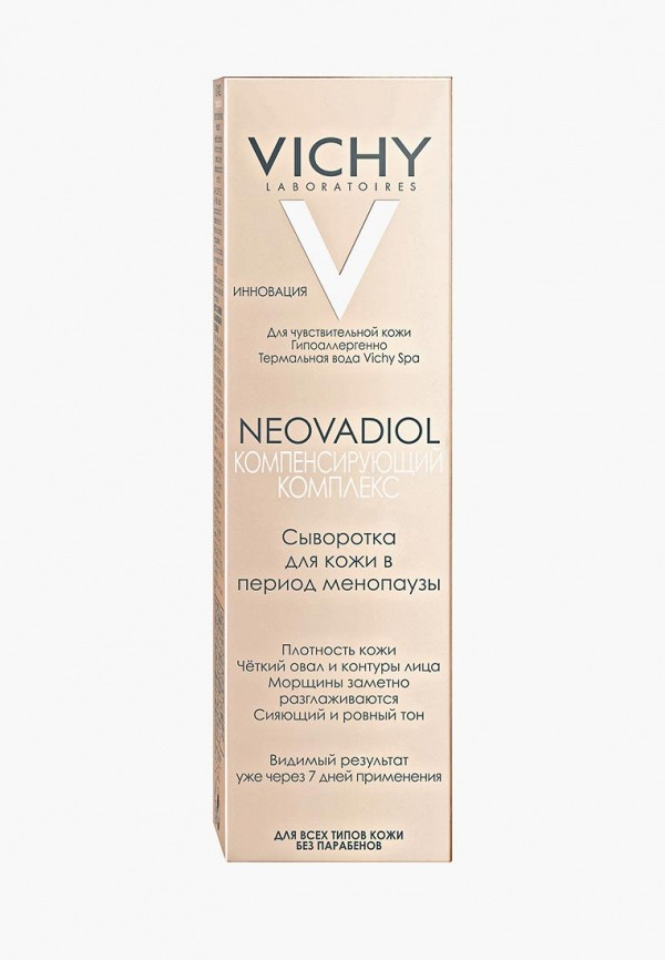 Сыворотка для лица Vichy Vichy VI055LWTXP66 vichy idealia сыворотка купить