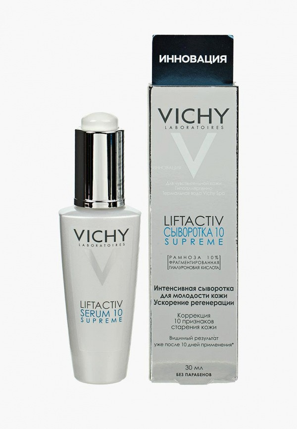 Сыворотка для лица Vichy Vichy VI055LWTXP88 крем для лица vichy vichy vi055lwzhb29