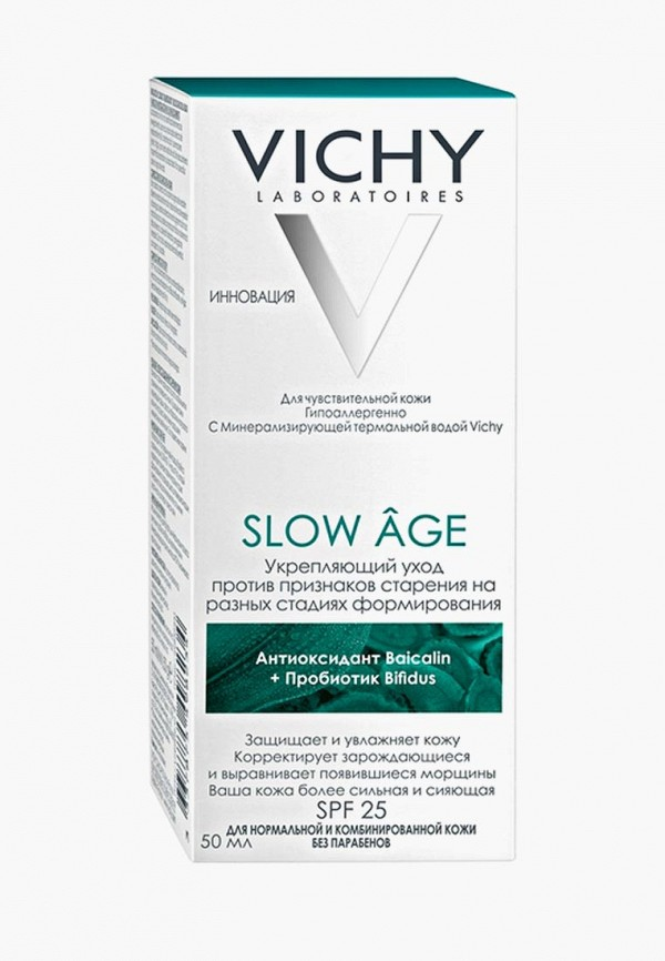 Фото - Крем для лица Vichy Vichy VI055LWTXP90 лосьон для лица vichy vichy vi055lwtxp47
