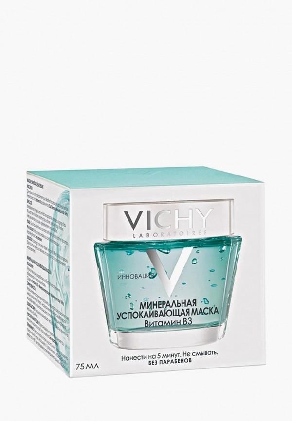 Маска для лица Vichy Vichy VI055LWTXP92 маска для лица vichy vichy vi055lwffkv4