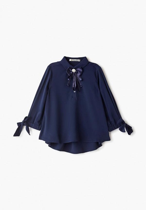 Фото - Блузу Vitacci синего цвета