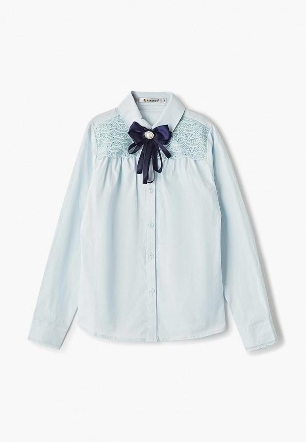 Фото - Блузу Vitacci голубого цвета
