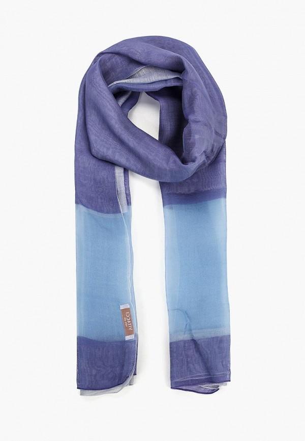 Фото - женский палантин Vitacci голубого цвета