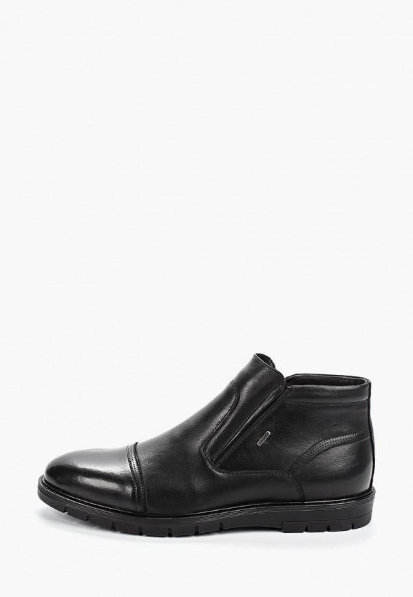 Ботинки Vittorio Bravo Vittorio Bravo VI062AMGPMW8