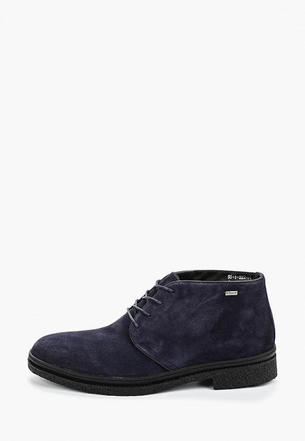 Ботинки Vittorio Bravo Vittorio Bravo VI062AMGPMY3 цены