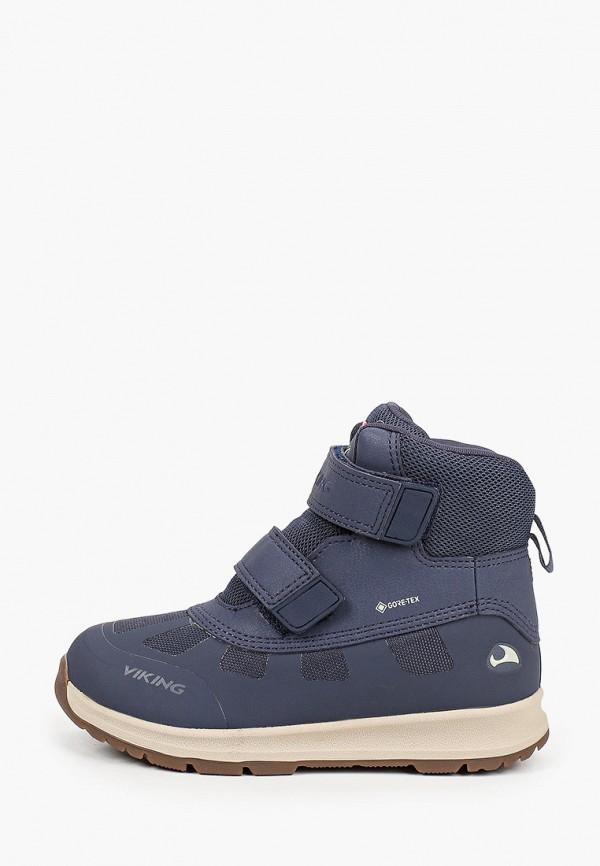 ботинки viking для мальчика, синие