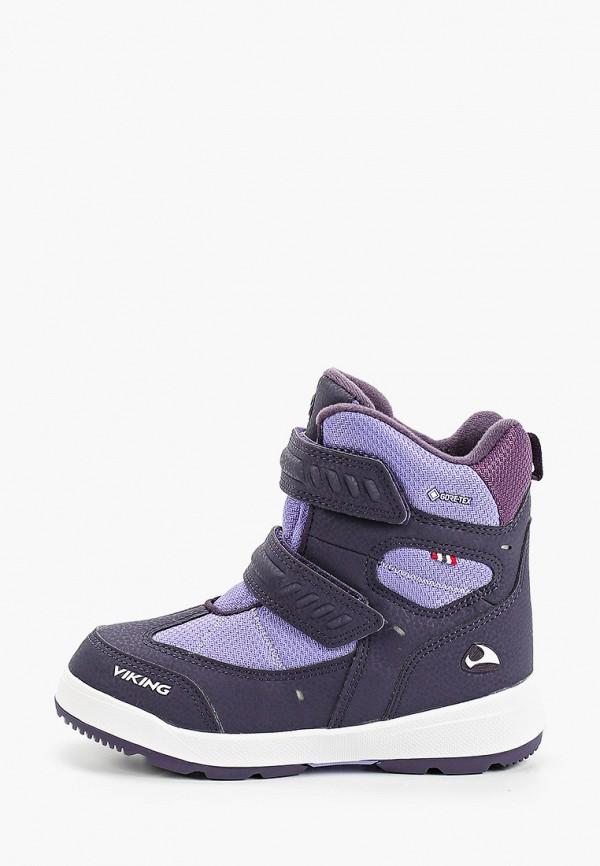 ботинки viking для девочки, фиолетовые