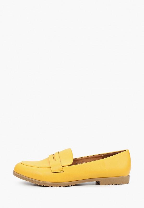 женские лоферы vivian royal, желтые