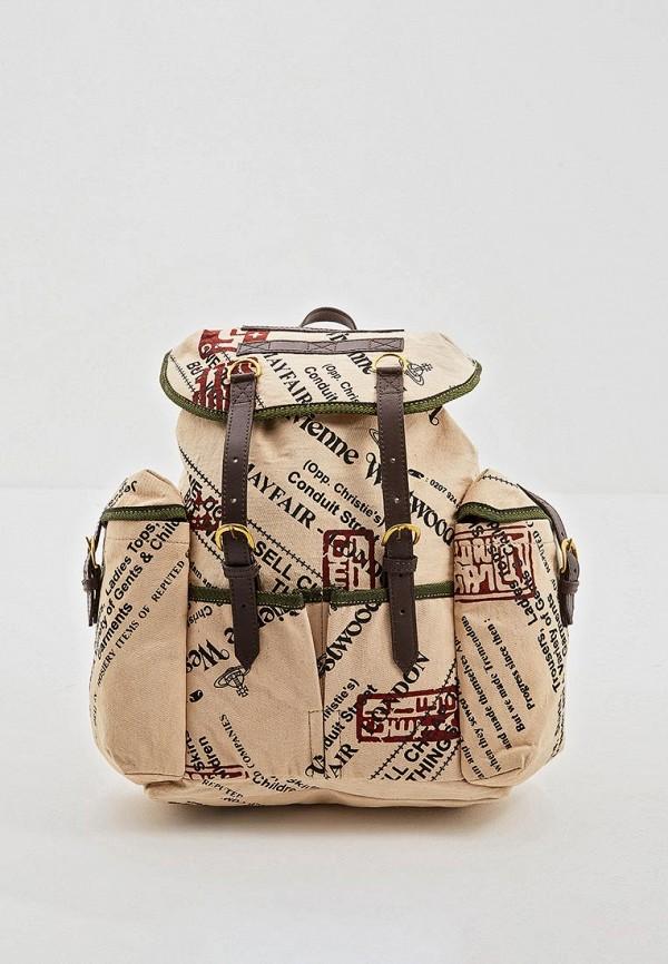 женский рюкзак vivienne westwood, бежевый