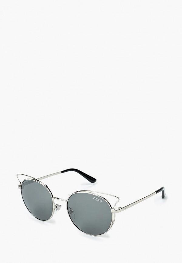 Очки солнцезащитные Vogue® Eyewear Vogue® Eyewear VO007DWQGU49 очки солнцезащитные vogue® eyewear vogue® eyewear vo007dwaupa2