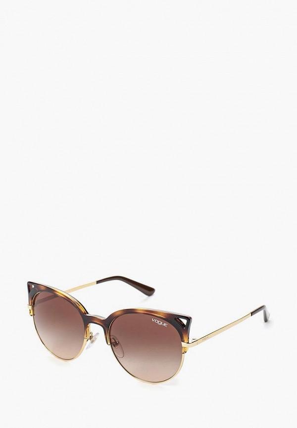 Очки солнцезащитные Vogue® Eyewear Vogue® Eyewear VO007DWQGU73 очки солнцезащитные vogue® eyewear vogue® eyewear vo007dwaupa2
