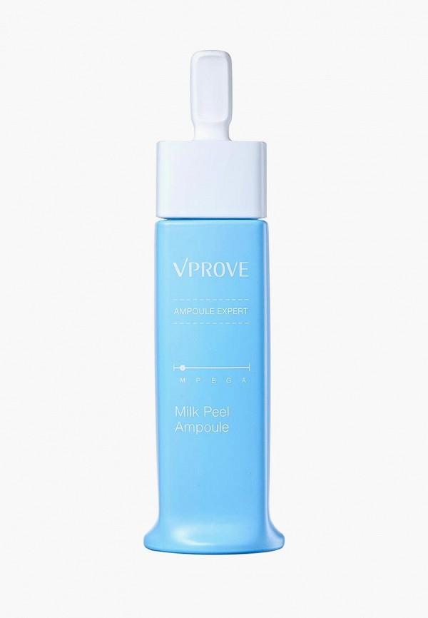 Сыворотка для лица Vprove Vprove VP001LWUEM67 питающий тонер для укрепления кожи лица vprove v active toner