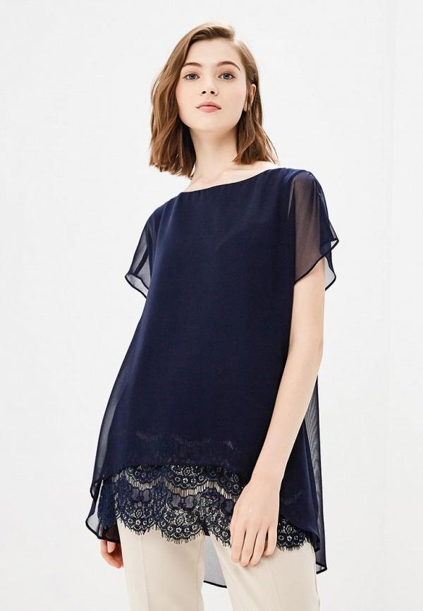 Блуза Wallis Wallis WA007EWCIII2 блуза wallis wallis wa007ewzdo37