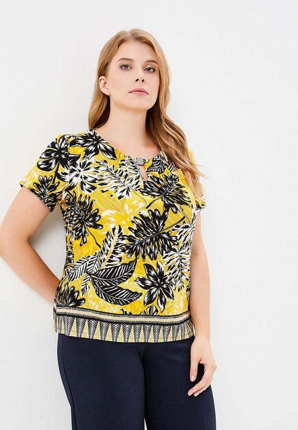 Блуза Wallis Wallis WA007EWCIII3 блуза wallis wallis wa007ewccum4