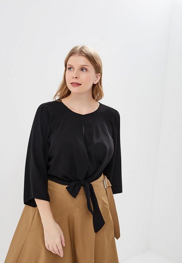 Блуза Wallis Wallis WA007EWCXMU3 блуза wallis wallis wa007ewbtpa6