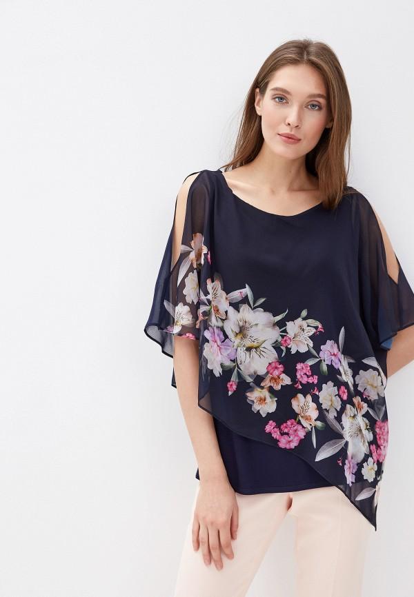 Блуза Wallis Wallis WA007EWGHRO4 блуза wallis wallis wa007ewetko0