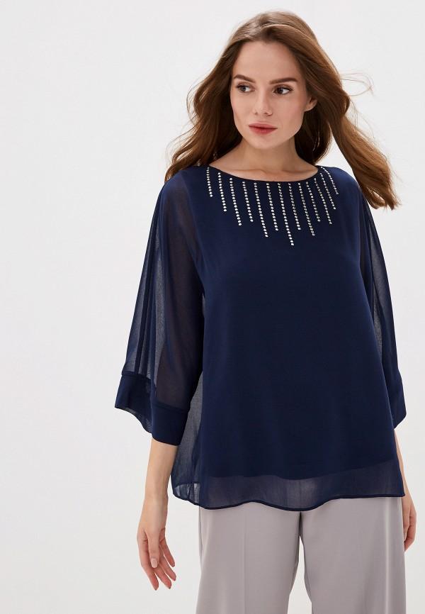 Блуза Wallis Wallis WA007EWGMOY4 блуза wallis wallis wa007ewetko0