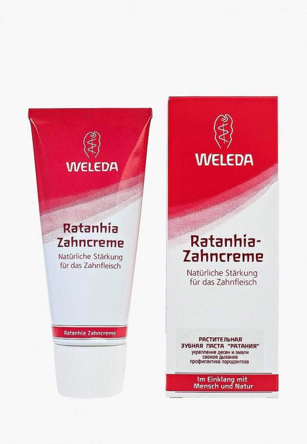 Зубная паста Weleda Weleda WE008LWAD812