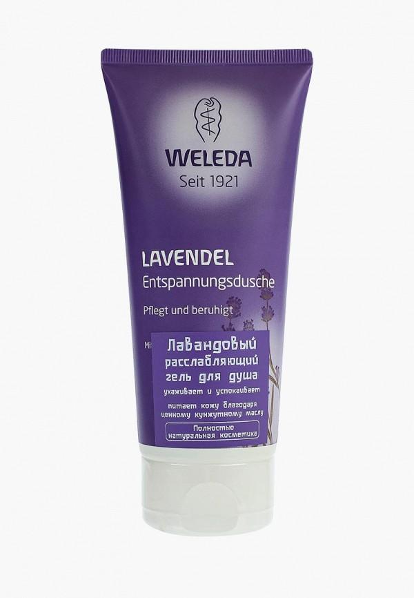 Гель для душа Weleda Weleda WE008LWFKL76 гель флюид weleda гранатовый восстанавливающий гель для душа weleda