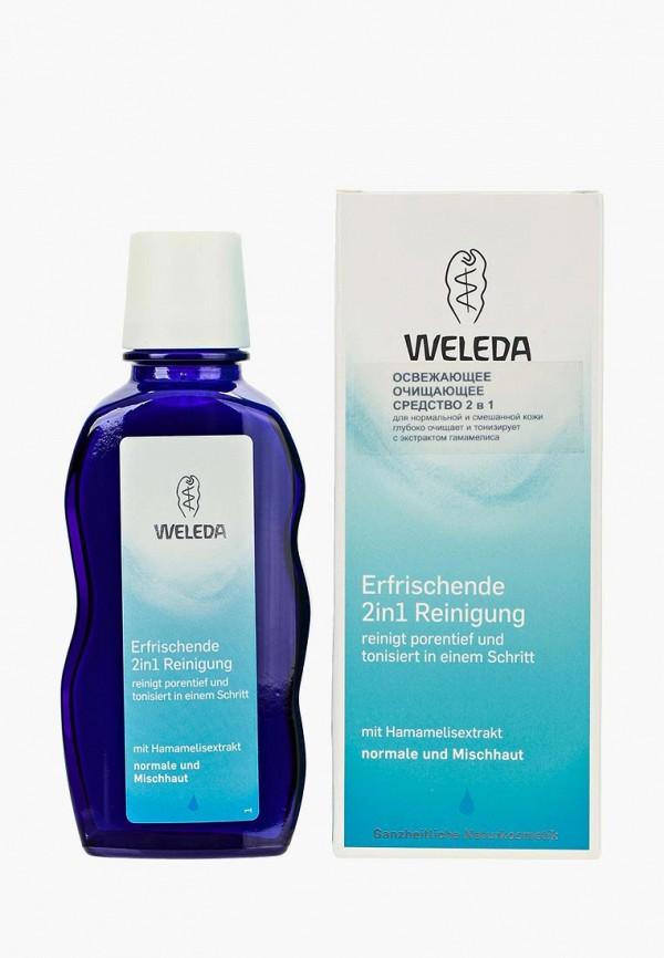 Лосьон для лица Weleda Weleda WE008LWFKL92 weleda для новорожденных купить