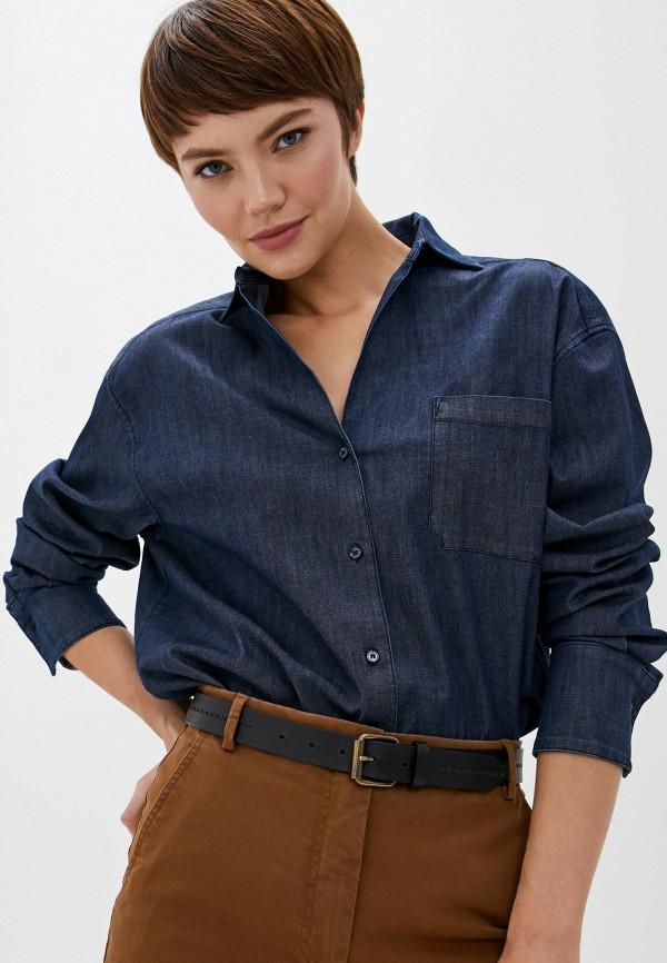 Рубашка джинсовая Weekend Max Mara