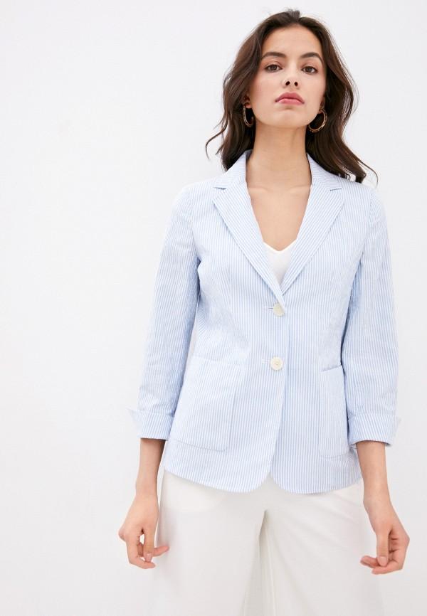 женский пиджак weekend by max mara, голубой